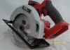 new Workzone 20v cordless circular saw xfinity skin only